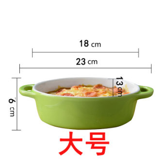 Binaural home oven cheese baked rice ceramic oven dish plate