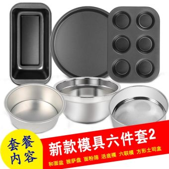 BJ Hong Pei home oven pizza oven dish baking tools