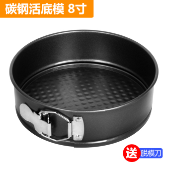 BJ style oven baked home cake mold
