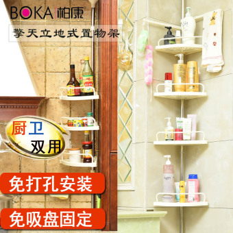 Bo Kang punched upright floor bathroom wall hangers bathroom shelf