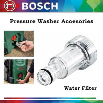 Bosch Water Filter Price Philippines