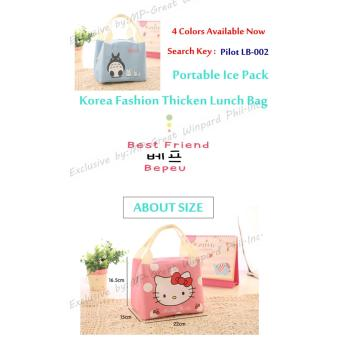 Buy 1 FREE 1 Korean Home Style LB-002 Portable Lunch Bags AnimalCartoon Printed Ice Bag Hand Carry Bag - 3