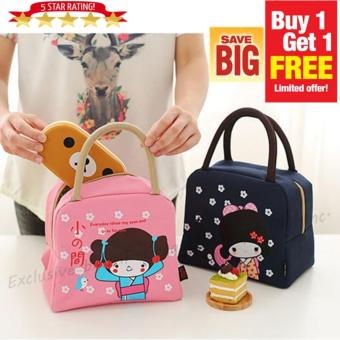 Buy1 Get 1 FREE Japan Home Style LB-005 Kid's School Portable LunchBags Sweet Girl Printed Ice Bag Hand Carry Bag