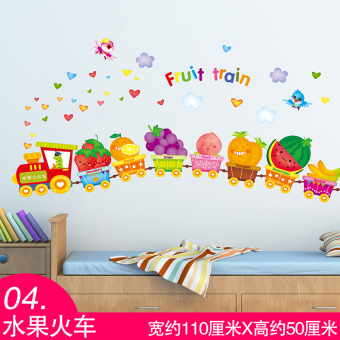 Cartoon children's room wall lettered Decorative Sticker wall adhesive paper