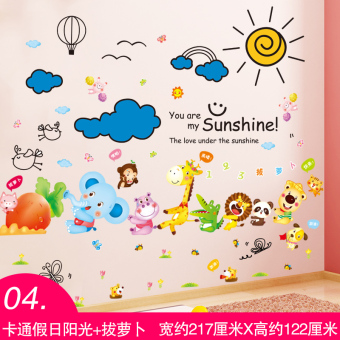 Cartoon kindergarten bedroom classroom wall paper wall adhesive paper