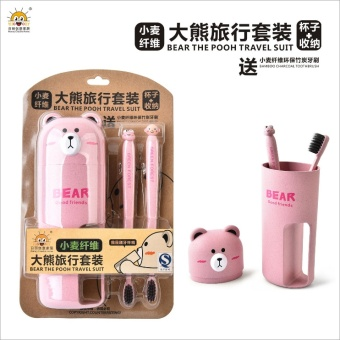 Cartoon travel with lid cups cup straw