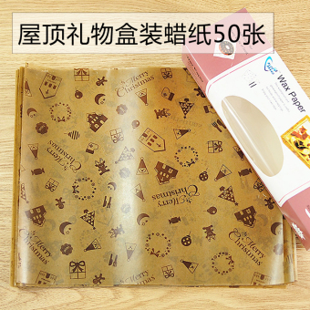 Cattle rolling Sugar Packaging greaseproof paper sandwich packaging paper