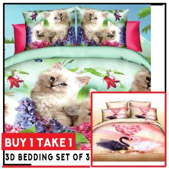 Celebrity Collection 3D Bedding Set