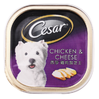 Cesar Chicken & Cheese Wet Dog Food 100g Case of 24 Price Philippines