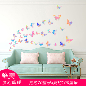 Children's room bedroom dreamy Butterfly wall stickers