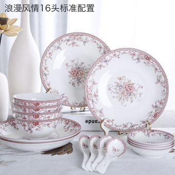 Chinese bone china porcelain home dishes Price Philippines