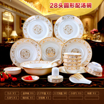 Chinese home Bone Porcelain Head dish Price Philippines