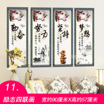 Chinese-style self-adhesive office landscape living room wall adhesive paper Decorative Painting