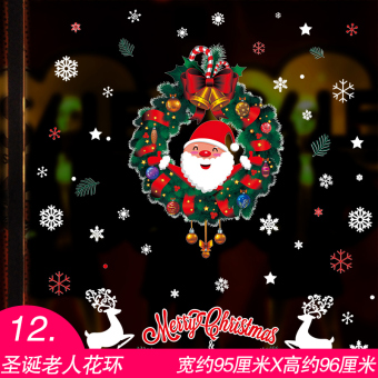Christmas decorative window mobile phone shop wall stickers