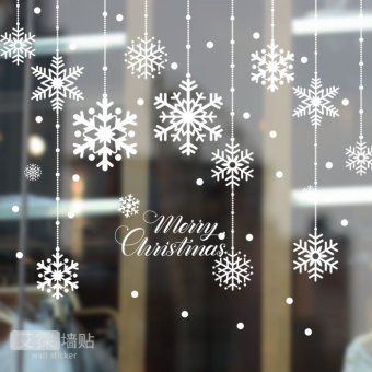 Christmas snow light living room dormitory sticker wall adhesive paper