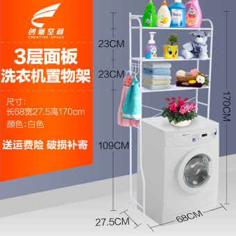 Chuangyikongjian roller balcony floor storage rack shelf