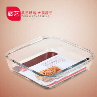 Clever kitchen baked rice dish microwave oven glass plate oven dish