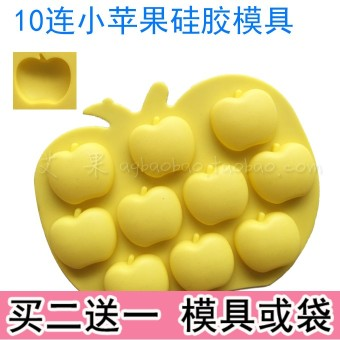 Cloth small Apple DIY chocolate sugar silicone Mold