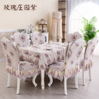 Cloth table and chairs sets rectangular cloth dining table cloth