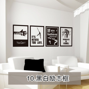 Cool living room bedroom windmill wall adhesive paper Wallpaper