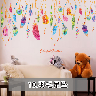 Cool multi-color bedside living room sofa wall adhesive paper sticker