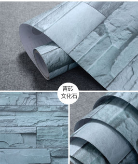 Cool PVC waterproof self-adhesive wallpaper wall adhesive paper