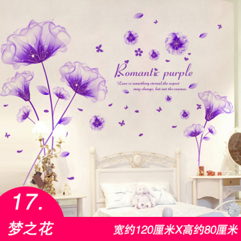 Cool self-adhesive bedroom children's room wall adhesive paper Wallpaper