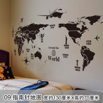 Cool self-adhesive wall decoration poster paper wall stickers Wallpaper