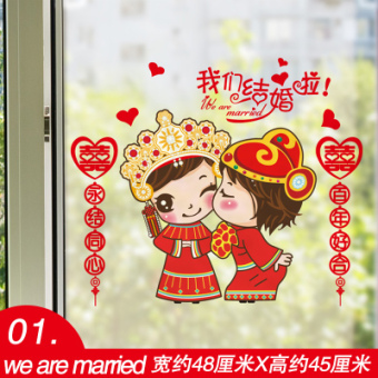 Couple's romantic wedding marriage house Decorative Sticker wall adhesive paper