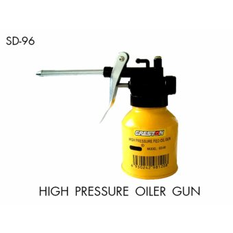 Creston High Pressure Oiler Gun (200g)