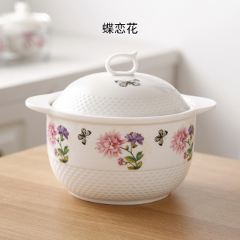Cute with lid Japanese-style instant noodle bowl soup bowl