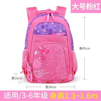 Cute young student's female girl's backpack children's school bag
