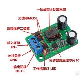 DC - DC step-down module 24 v / 12 v to 5 v / 5 a power supply (9-35 v) replacement IN 055 l super LM2596S - intl