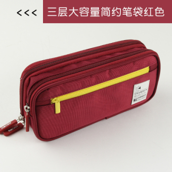 Deli female large capacity multi-functional young student's lead pencil case