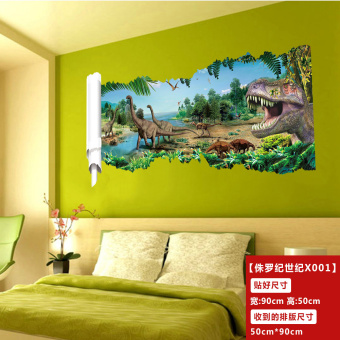 Dinosaur living room bedroom children's room living Decorative Sticker waterproof adhesive paper