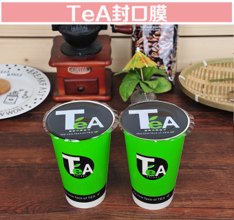 Disposable pearl milk tea beans seal cup packing sealing film