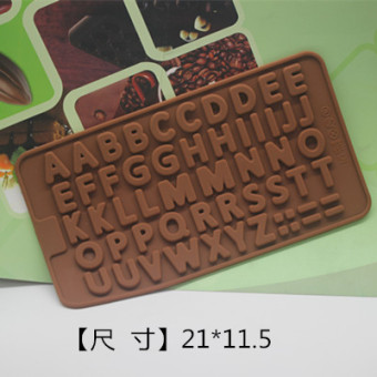 DIY silicone cake English with numbers Ice Tray Mold Price Philippines