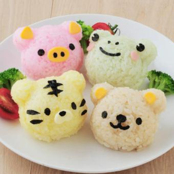 DIY Sushi Rice Mold Bento Rice Mold Price Philippines