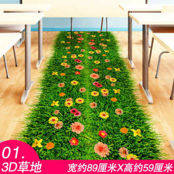 Dormitory poster paper wallpaper wall stickers