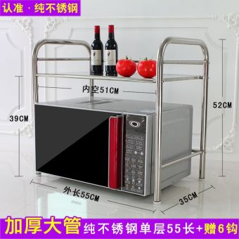 Double Layer stainless steel oven rack kitchen shelf