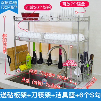 Drain rack kitchen shelf dish rack dishes storage rack dish rack