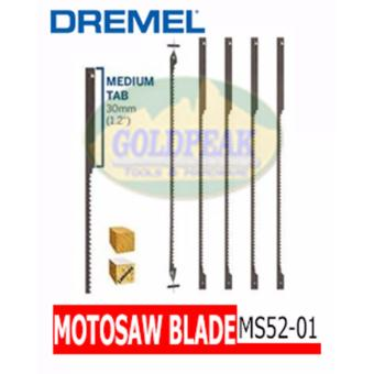 Dremel MS52-01 5pcs Cutting Blade for Moto-Saw (Wood) Price Philippines