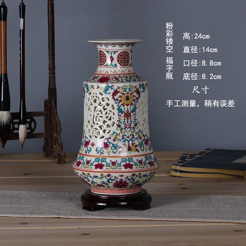 Philippines Eggshell Porous Classical Vase Ceramic Porcelain The