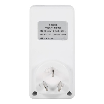 Electrical AC 220V Energy-saving Timer Socket Home AppliancesDigital Timing-Switch (24 Hours) - intl - 4