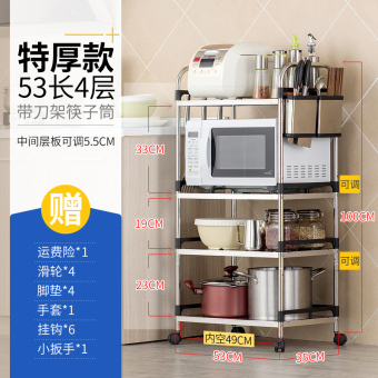Eleven dimensions of stainless steel kitchen shelf microwave oven rack floor multi-kitchen supplies storage shelves