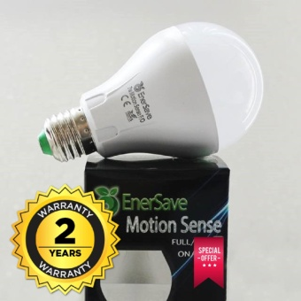 EnerSave Motion Sense FD Price Philippines