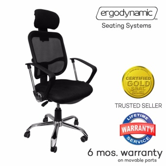 Ergodynamic EHB-888N6 Tilting Mesh Office Chair with Headrest (Black)