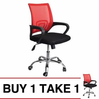 Ergodynamic EMC-P1 RED Mesh Chair 360? Swivel Function red mesh backrest (Red) Buy 1 Take 1