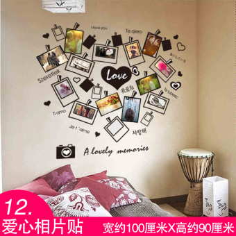 European building living room decorations sticker
