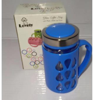 Fashionable Mug with Plastic Protector Blue Price Philippines